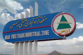 منطقه آزاد ارس  صنعتی ترین منطقه آزاد ایران است