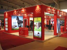 برگزاری نمایشگاه صنعت دامپزشکی با حضور ۲۷۰ شرکت در تبریز
