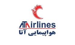 تکنولوژی جدیدی آشیانهسازی هواپیما در فرودگاه تبریز