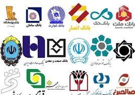 ساز و کار پرداخت ۳۰ هزار میلیارد وام به صنایع آذربایجان شرقی