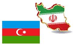 شهرک سرمایه گذاری مشترک ایران و آذربایجان