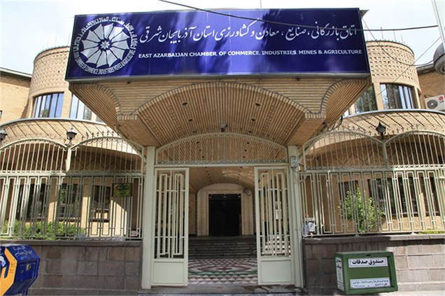اشتباه عجیب اتاق بازرگانی تبریز در باکو