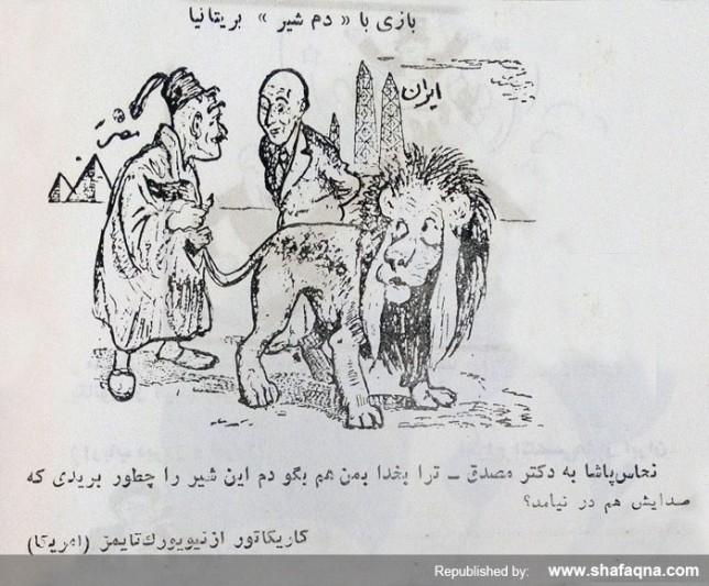 نگاه طنز مطبوعات جهان به ملی شدن صنعت نفت ایران