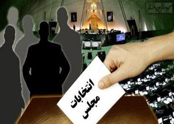 دوئل احزاب و برنامه در انتخابات مجلس تبریز