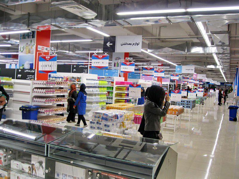 سونامی هایپر مارکت در تبریز