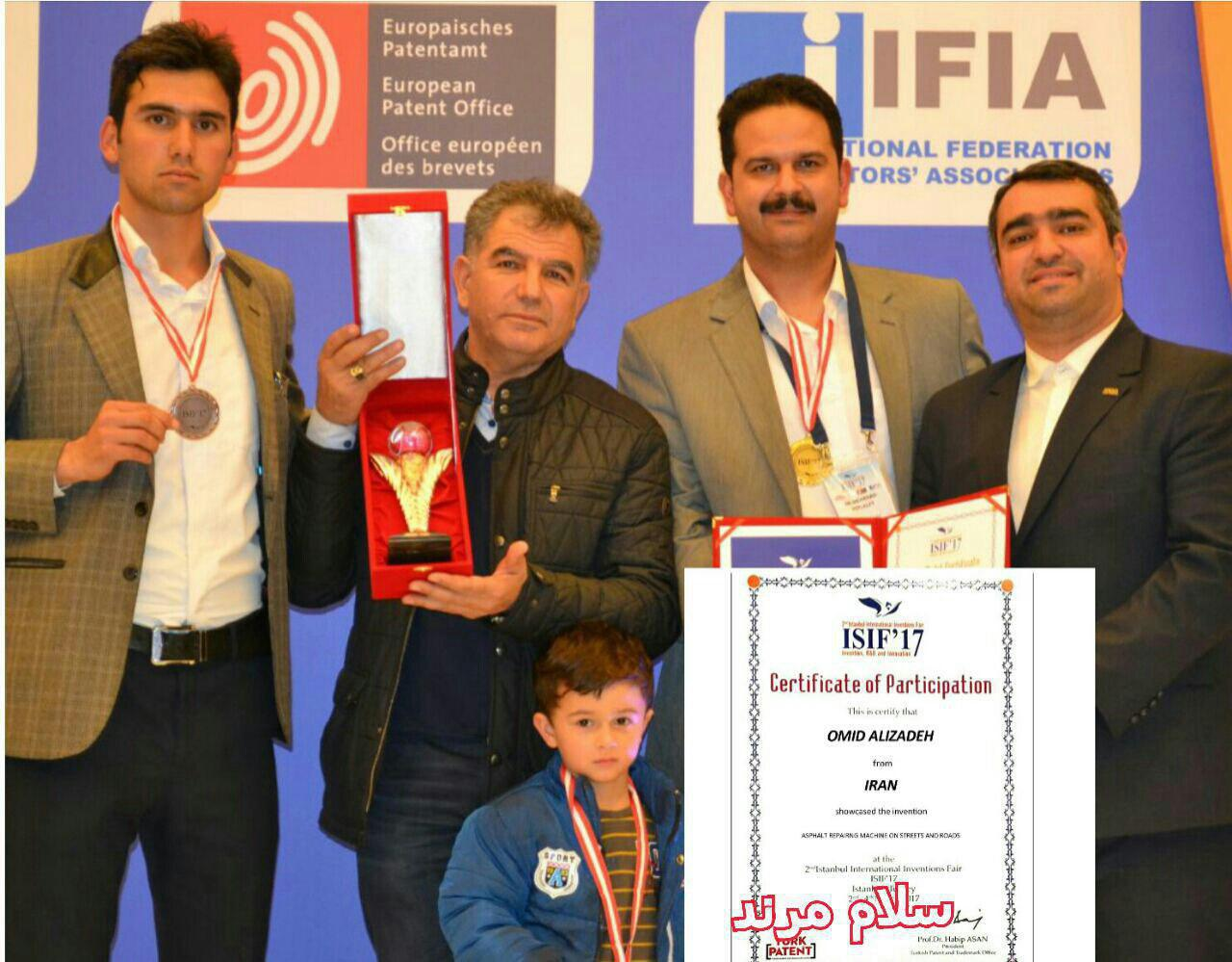 درخشش مخترع  جوان آذربایجانی در استانبول