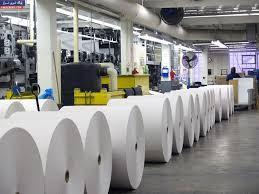 دغدغه تکنولوژی گریبانگیر فعالان صنعت کاغذ آذربایجان شرقی