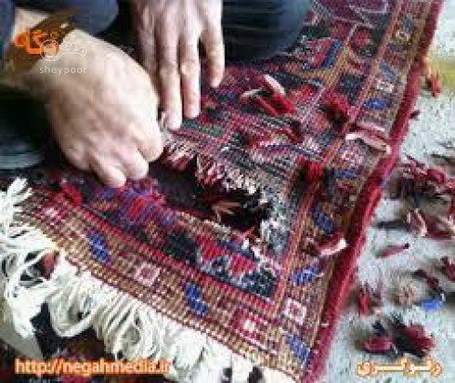 صنعت فراموش شده رفوگری فرش در آذربایجان