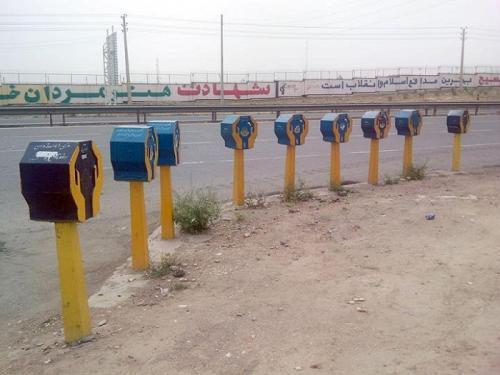 تبریز در تسخیر گدایان فلزی