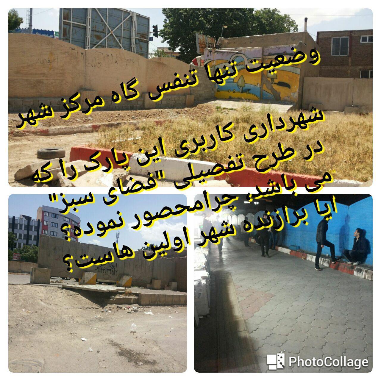 تقاطع هفده شهریور در حصار و بلا تکلیف