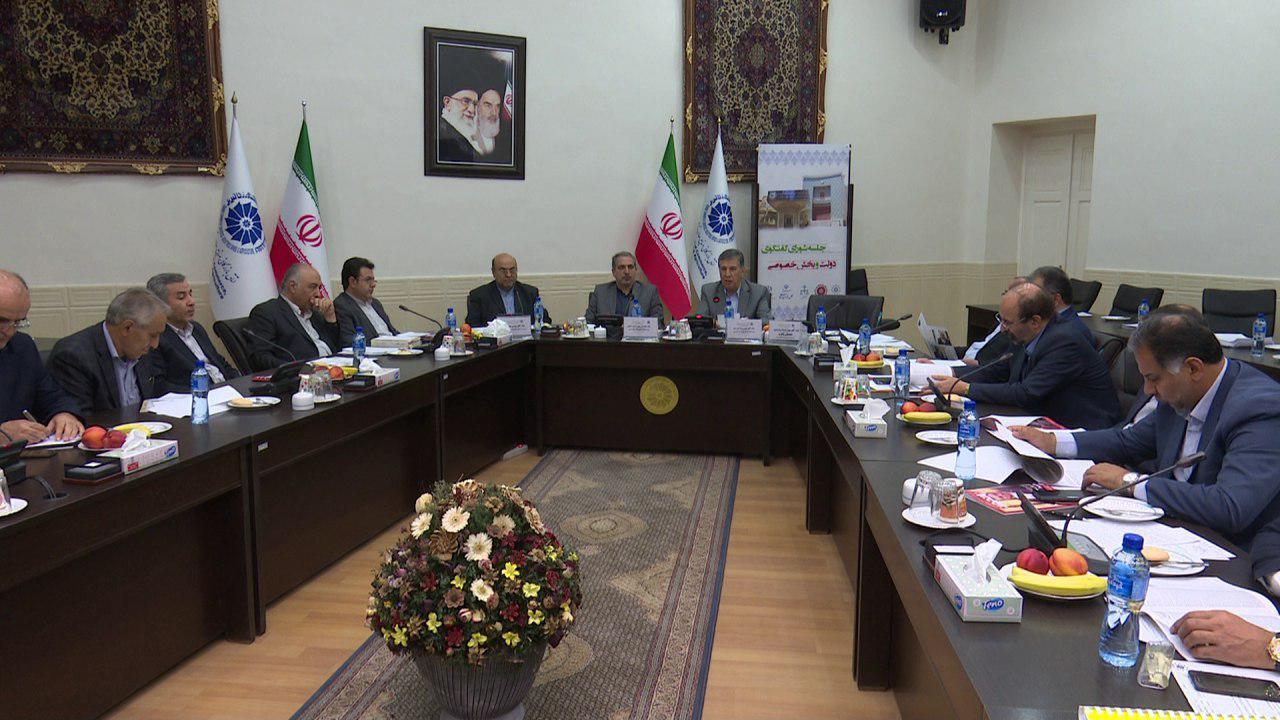 تاکید بر پایش واحدهای واگذار شده به بخش خصوصی درآذربایجان شرقی