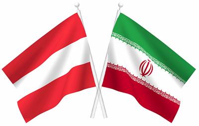قرارداد یک میلیارد یورویی بانک های ایران با «اوبر بانک» اتریش امضا شد