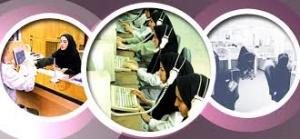 رشد ۶۷.۵ درصدی زنان شاغل دارای تحصیلات عالی