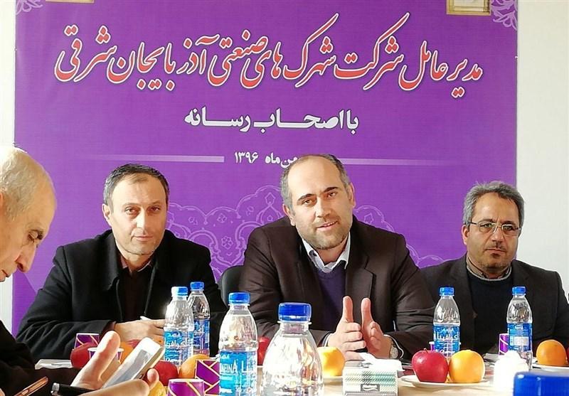 """شهرک صنعتی """"بعثت"""" آذربایجان شرقی بندر خشک میشود"""