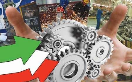 خدمات به اندازه صنعت و تجارت برایمان مهم است