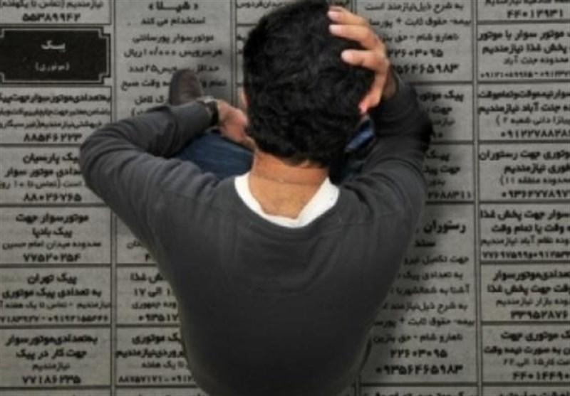 اشتغال زایی متنوع برای شهروندان محروم آذربایجان شرقی