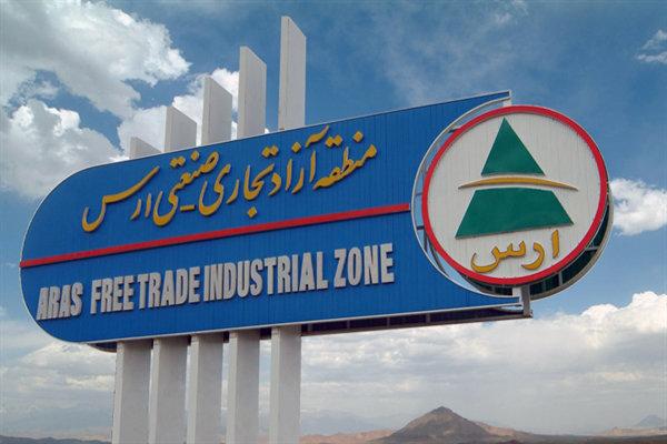 احداث فرودگاه و راهآهن در منطقه آزاد ارس دنبال شود 