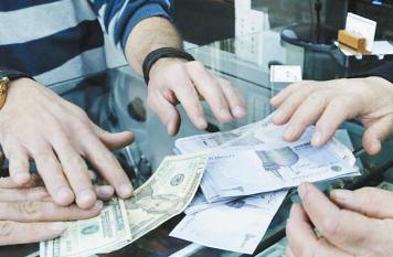 ارزش پول ملی چقدر کاهش یافته است؟