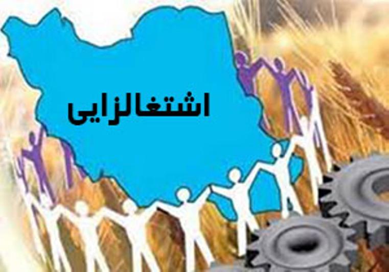 پرداخت تنها نیم درصد تسهیلات ابلاغ شده به طرحهای اشتغال در آذربایجانشرقی
