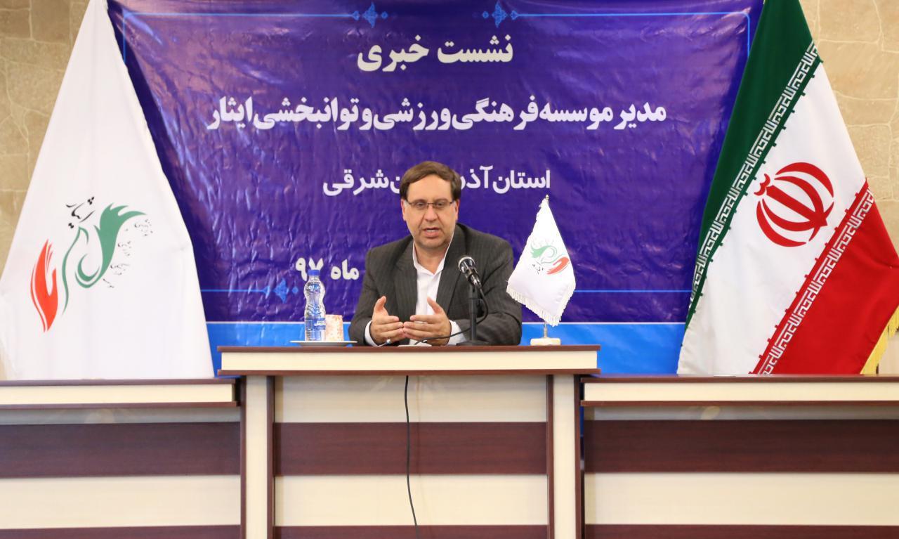 خدمات دهی به ۳۶۰ هزار نفر ساعت از  خانواده شاهد در استان