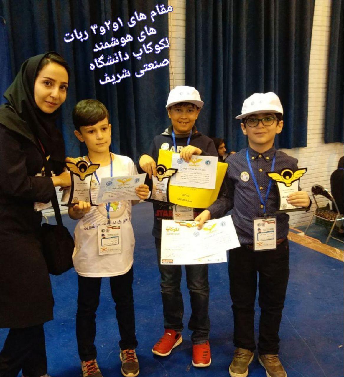 افتخار آفرینی دانش آموزان تبریزی در مسابقات جهانی لکوکاپ ۲۰۱۸ دبی