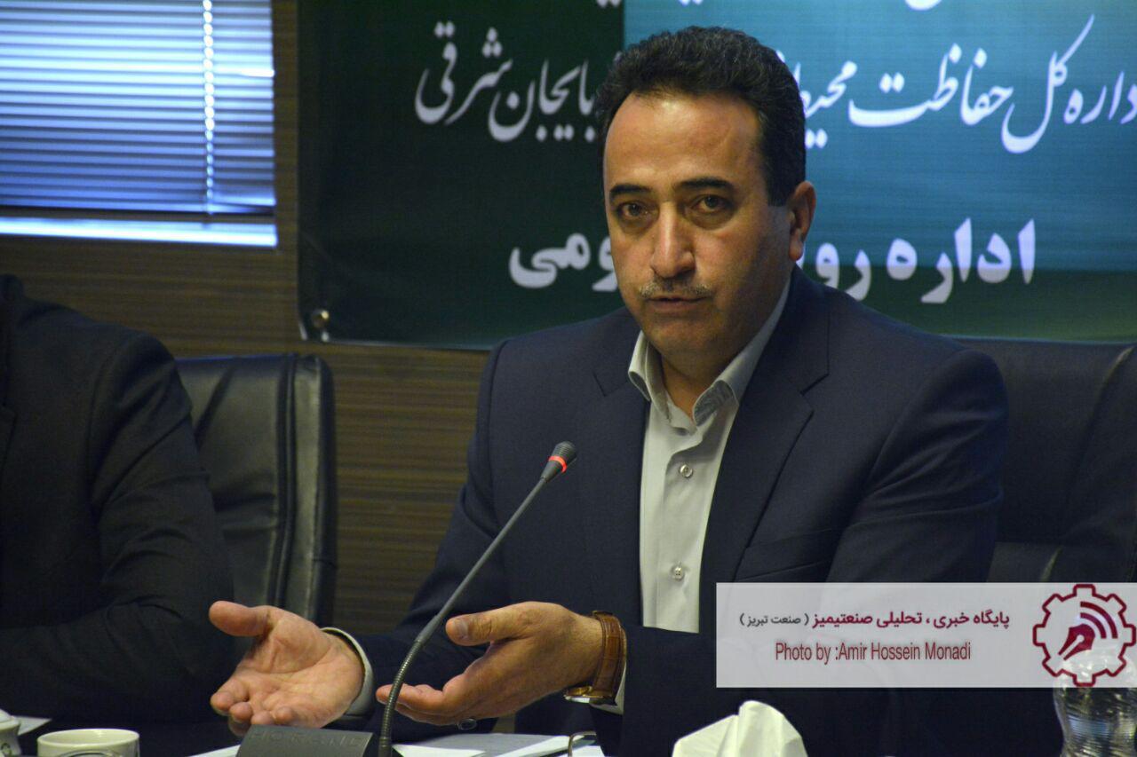 نشست خبری مدیرکل حفاظت محیط زیست آذربایجانشرقی