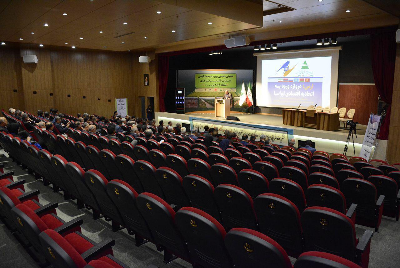 گزارش تصویری همایش طرح توسعه گلخانه های کشور در منطقه آزاد ارس