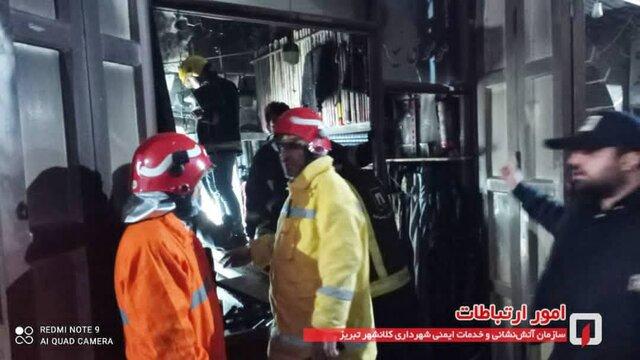 دومین حادثه ی آتش سوزی در بازار تبریز