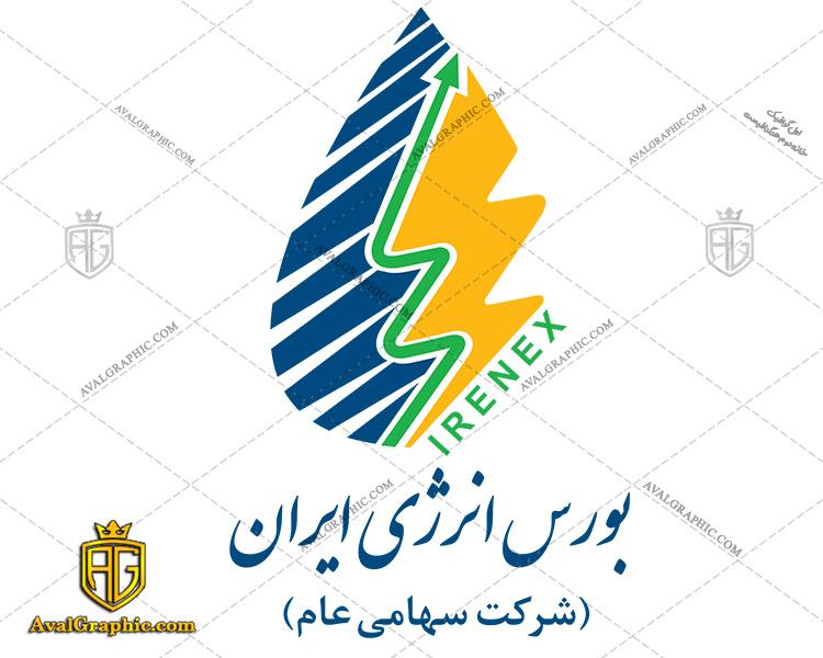 عرضه بیش از ۴۱۷ هزار تن انواع فراورده هیدروکربوری در بورس انرژی ایران