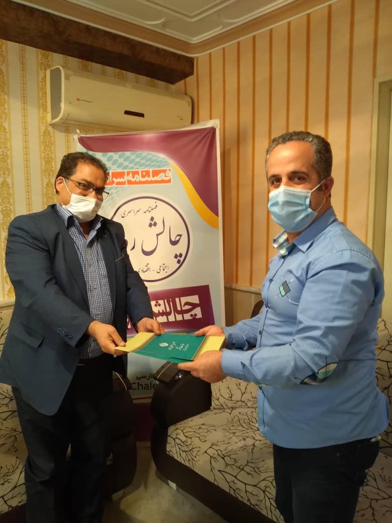 تجلیل استانداری آذربایجان شرقی از فعالیتهای رسانه ای صنعت خبرلری
