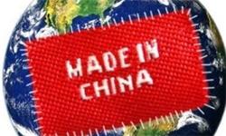 معافیت گمرکی برای واردات ماشین آلات صنعتی