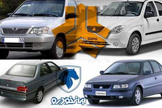 احتمال خروج شورای رقابت از قیمت گذاری خودرو