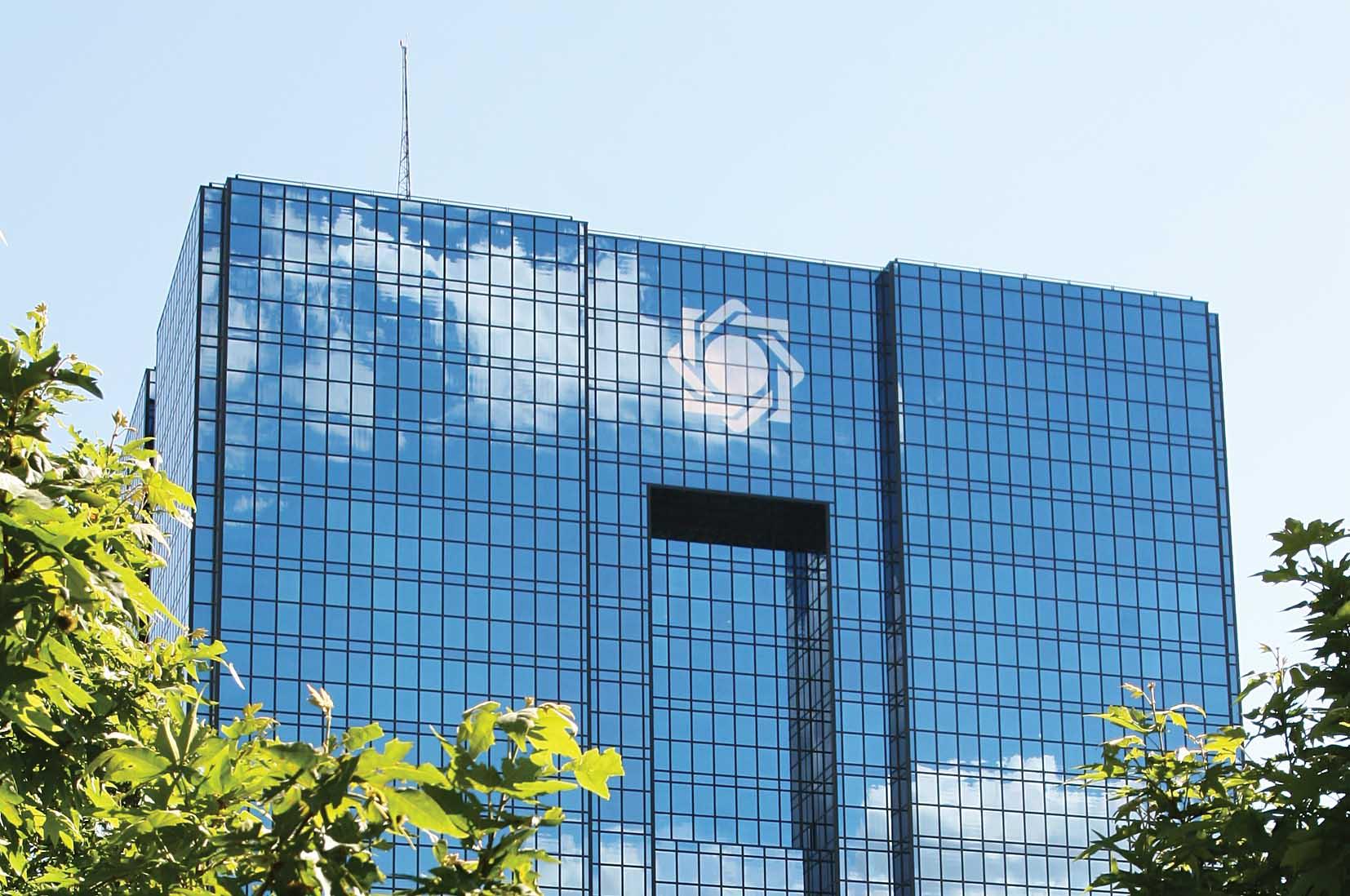 واکنش بانک مرکزی به انحلال شورای پول واعتبار