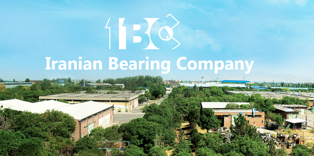 رئیس و اعضای هیات اجرایی شرکت بلبرینگ ایران منصوب شدند