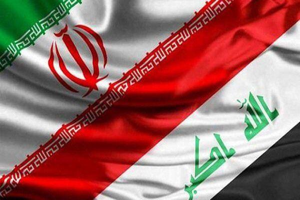 چهارمین اجلاس کمیسیون عالی مشترک همکاریهای اقتصادی و تجاری ایران و عراق